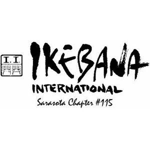 ikebana_logo